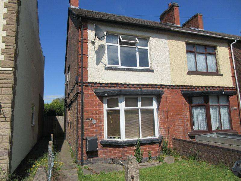 3 Bedrooms Semi Detached House for sale in Ashby Road, Coalville