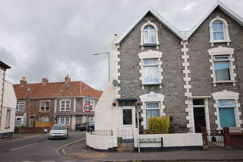 4 Bedrooms End Of Terrace House for sale in Bell Hill Road, St George, Bristol BS5 7LT