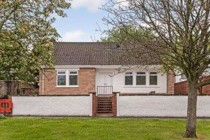 4 Bedrooms Detached House for sale in Kirk Vennel, Irvine, North Ayrshire
