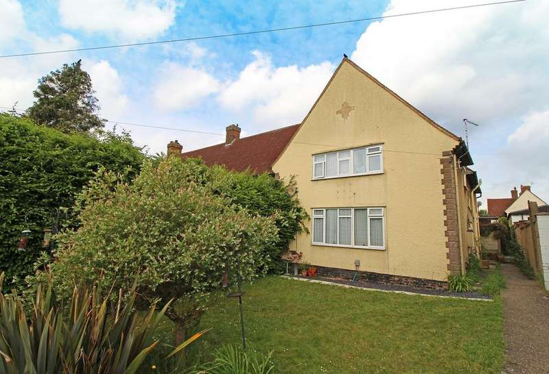 4 Bedrooms End Of Terrace House for sale in Baldock Road, Letchworth Garden City, SG6