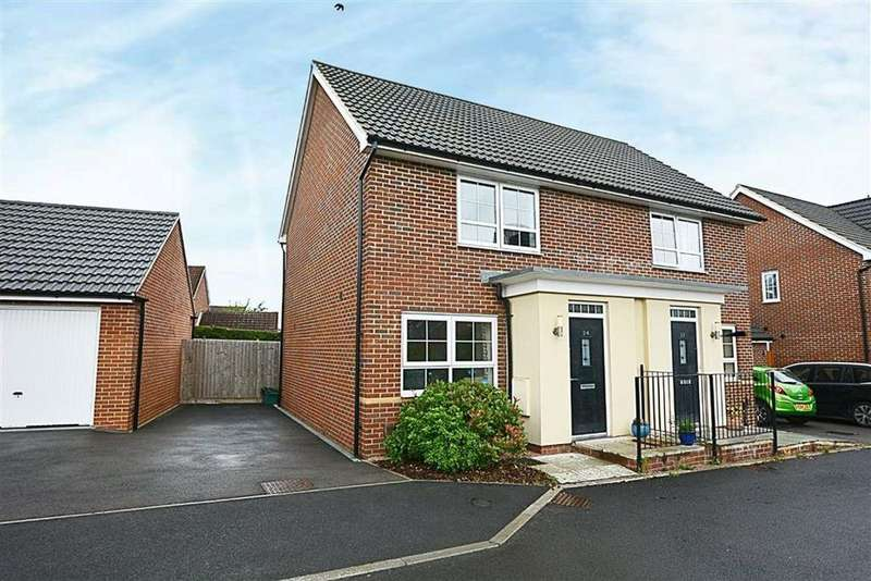 2 Bedrooms Semi Detached House for sale in Foxwhelp Way Quedgeley