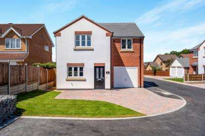 4 Bedrooms Detached House for sale in Hayfield Close, Glenfield, Leicester, Leicestershire