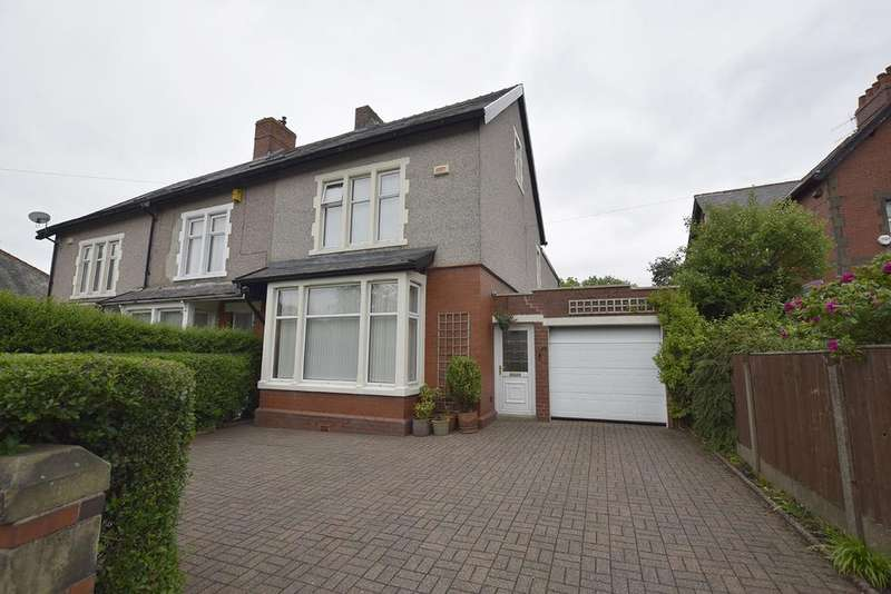 4 Bedrooms Semi Detached House for sale in Moorlands Glen View Road, Burnley BB11 2QN