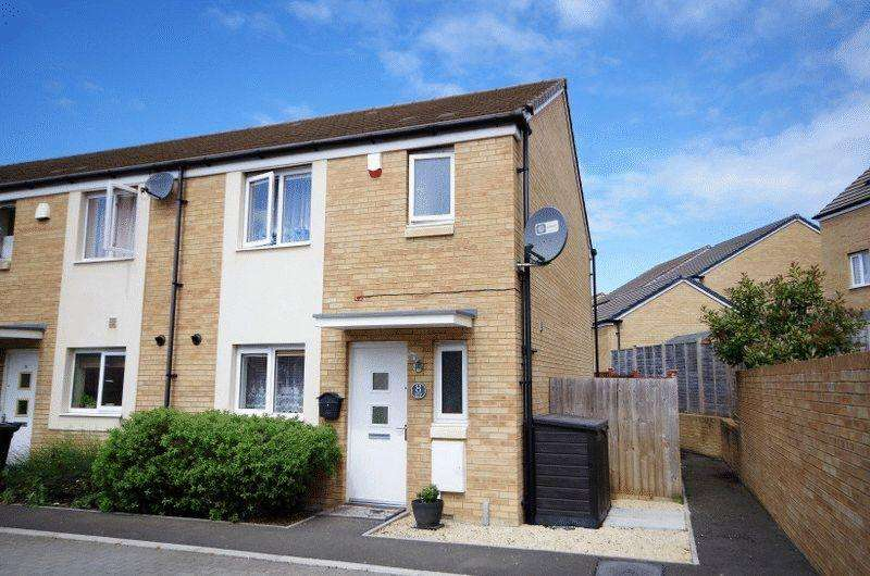 3 Bedrooms End Of Terrace House for sale in Bushy Road, Charlton Hayes, Bristol