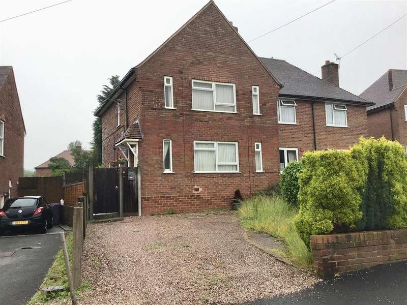 3 Bedrooms Semi Detached House for sale in Overdale, Overdale, Telford