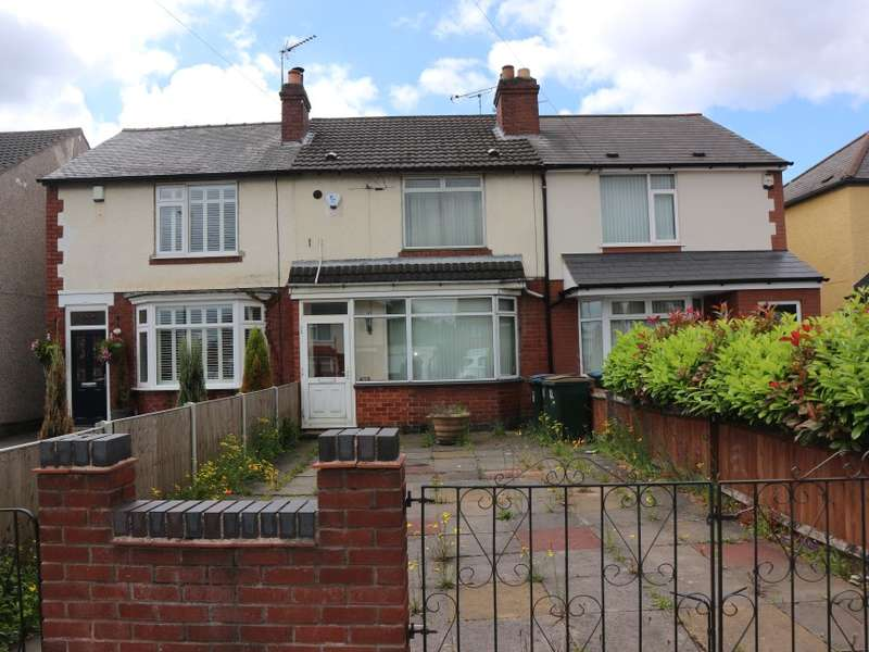 2 Bedrooms Terraced House for sale in 98 Blackberry Lane, Wyken, Coventry