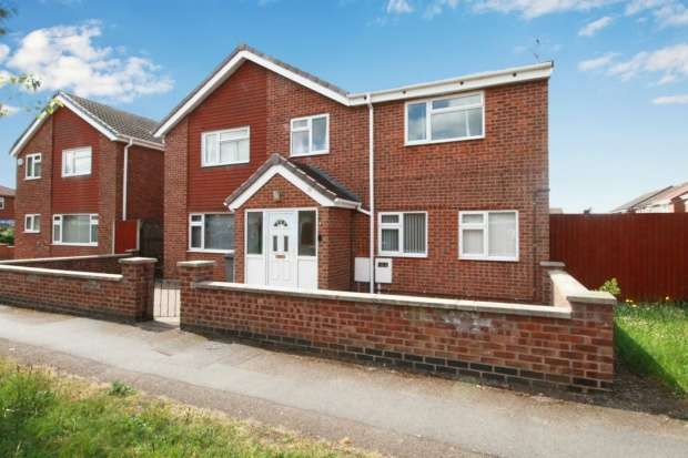 5 Bedrooms Detached House for sale in Uttoxeter Close, Leicester, Leicestershire, LE4 7RS