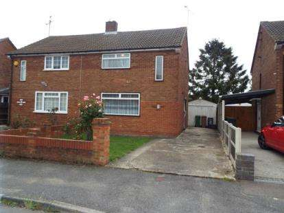 3 Bedrooms Semi Detached House for sale in Overfield Road, Luton, Bedfordshire
