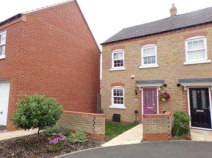 2 Bedrooms Semi Detached House for sale in Brocklehurst Road, Kempston, Bedford, Bedfordshire
