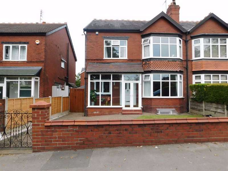 4 Bedrooms Semi Detached House for sale in Mile End Lane, Mile End, Stockport