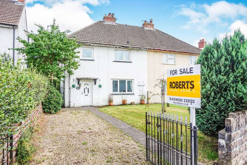3 Bedrooms Semi Detached House for sale in Orchard Court, Pontllanfraith, Blackwood, NP12