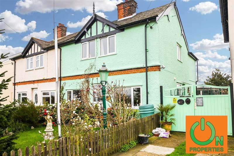 3 Bedrooms Semi Detached House for sale in Penny Feathers Moreton Road, Fyfield, Ongar