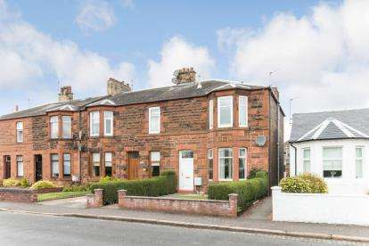 2 Bedrooms Flat for sale in Bellesleyhill Avenue, Ayr