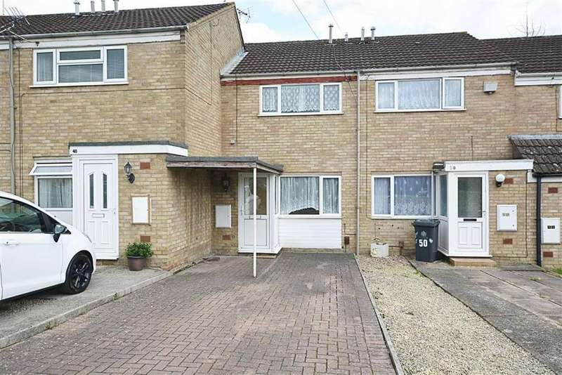 2 Bedrooms Terraced House for sale in Fieldcourt Gardens, Quedgeley