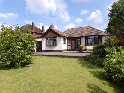 2 Bedrooms Bungalow for sale in Fordbrook Lane, Pelsall