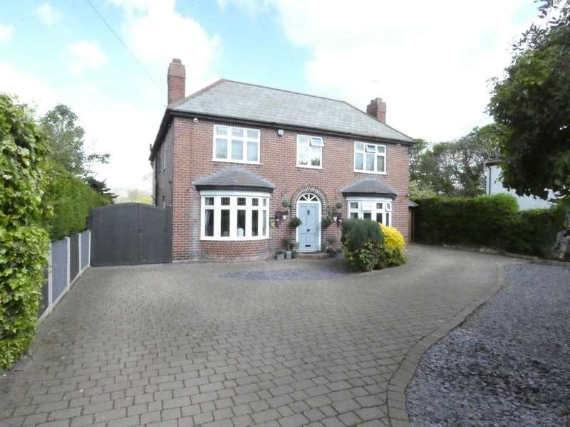 6 Bedrooms Detached House for sale in Top Lane, Kirk Bramwith, Doncaster, South Yorkshire, DN7