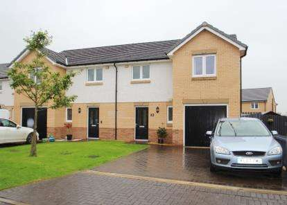 3 Bedrooms Semi Detached House for sale in Bolerno Crescent, Bishopton