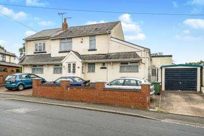 6 Bedrooms Detached House for sale in Adshead Road, Netherton, Dudley, West Midlands