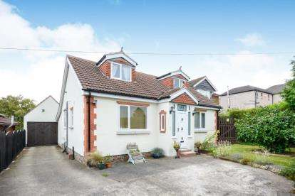 5 Bedrooms Bungalow for sale in Shuttlewood Road, Bolsover, Chesterfield, Derbyshire