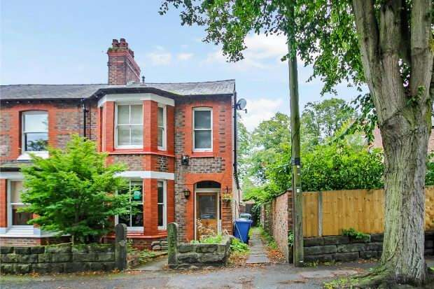 3 Bedrooms End Of Terrace House for sale in Oak Road, Hale