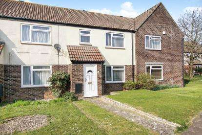 3 Bedrooms Terraced House for sale in Lancaster Road, Yate, Bristol, Gloucestershire