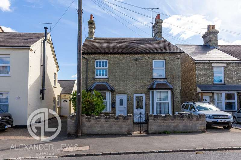 2 Bedrooms Semi Detached House for sale in High Street, Arlesey, Beds, SG15 6RA