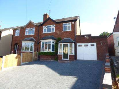 3 Bedrooms Semi Detached House for sale in Long Lane, Halesowen, Birmingham, West Midlands