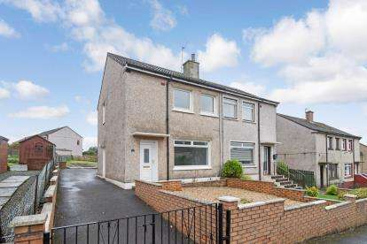 2 Bedrooms Semi Detached House for sale in Mainsford Avenue, Drongan