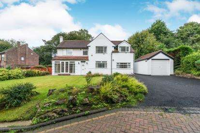 4 Bedrooms Detached House for sale in Ainsworth Avenue, Horwich, Bolton, Greater Manchester, BL6