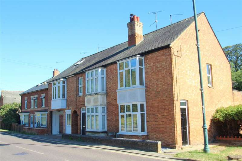 2 Bedrooms End Of Terrace House for sale in The Villas, Stratford Road, Buckingham
