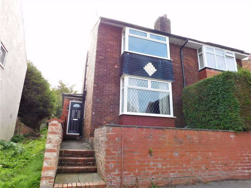 3 Bedrooms Semi Detached House for sale in Ash Street, Cheadle Heath, Stockport