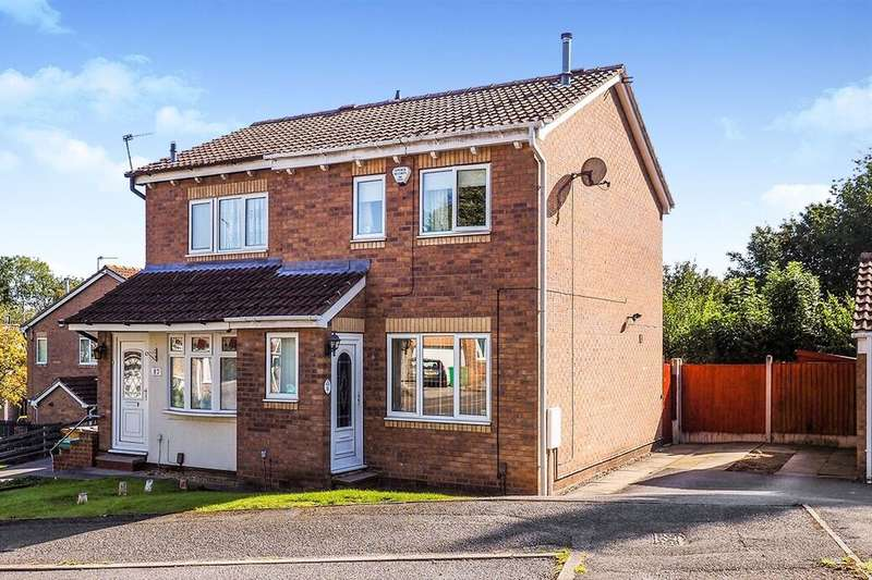2 Bedrooms Semi Detached House for sale in Gunn Close, Nottingham, NG6