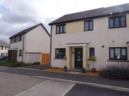 3 Bedrooms End Of Terrace House for sale in Saltram Meadows, Plymstock, Plmyouth