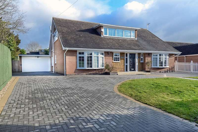 5 Bedrooms Detached Bungalow for sale in Hurst Road, Hinckley, Leicestershire, LE10