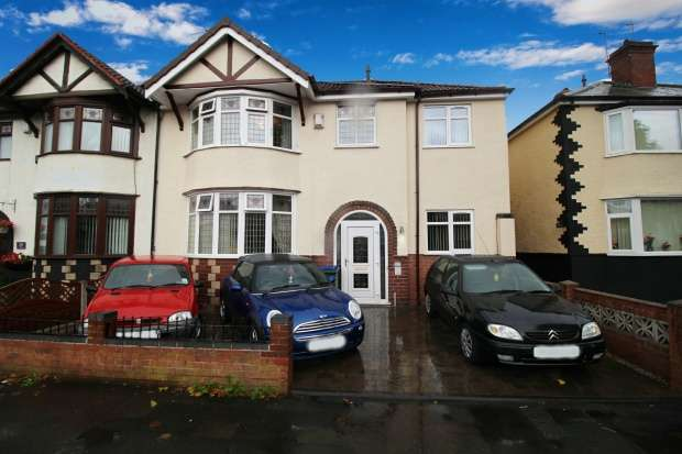 4 Bedrooms Semi Detached House for sale in Coles Lane, Birmingham, West Midlands, B71 2QJ