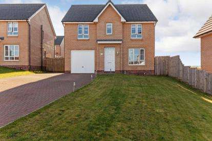 4 Bedrooms Detached House for sale in Manse Road, Stonehouse, Larkhall, South Lanarkshire