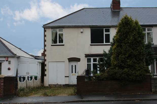 4 Bedrooms Semi Detached House for sale in Bilston Road, Tipton, West Midlands, DY4 0BT