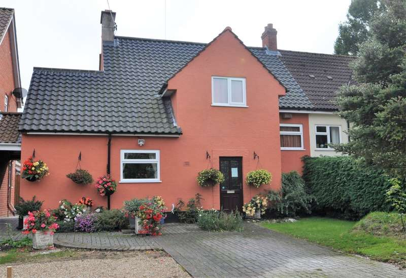 3 Bedrooms Semi Detached House for sale in Church Road, Heveningham