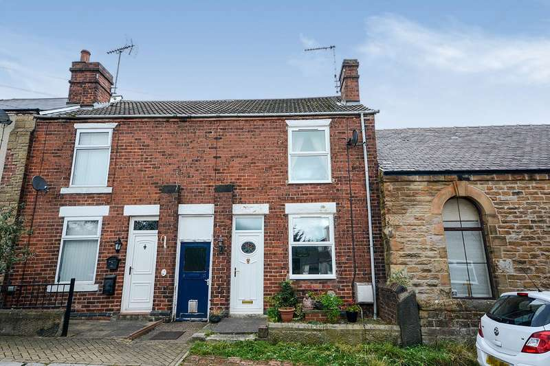 3 Bedrooms House for sale in Randall Street, Eckington, Sheffield, S21