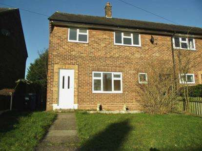 3 Bedrooms End Of Terrace House for sale in Spurling Road, Burtonwood, Warrington, Cheshire, WA5