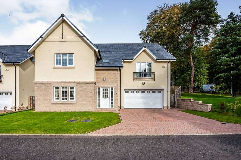 5 Bedrooms Detached House for sale in Tayview Drive, Liff, DD2