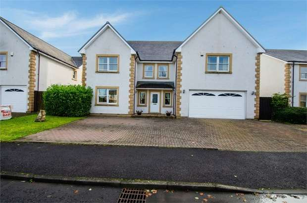 5 Bedrooms Detached House for sale in Holmwood Park, Crossford, Carluke, South Lanarkshire