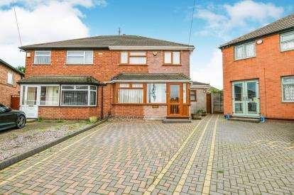 3 Bedrooms Semi Detached House for sale in Beechdale Avenue, Great Barr, Birmingham, West Midlands