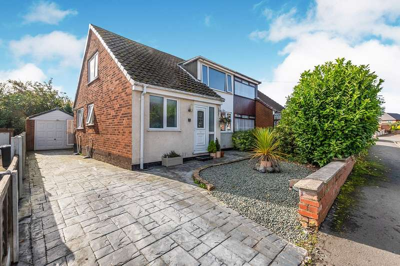 3 Bedrooms Semi Detached House for sale in Coach House Drive, Shevington, Wigan, Greater Manchester, WN6