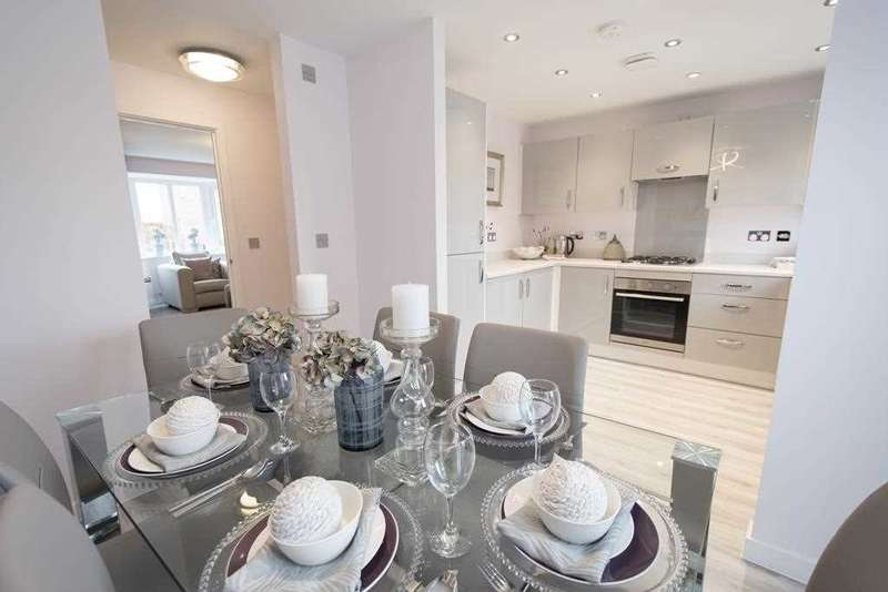 3 Bedrooms Terraced House for sale in The Buchanan, Ravenscraig, Plot 20, The Castings, Meadowhead Road, Ravenscraig, Wishaw