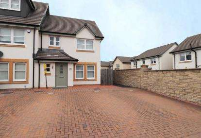 3 Bedrooms End Of Terrace House for sale in Bridgetown Place, Kirkcaldy