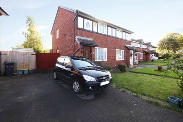 2 Bedrooms Semi Detached House for sale in Crofters Fold, Morecambe, Lancashire, LA3 2AH