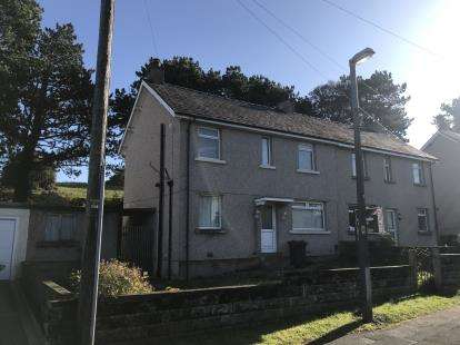 3 Bedrooms Semi Detached House for sale in Church Brow, Bolton Le Sands, Carnforth, Lancashire, LA5