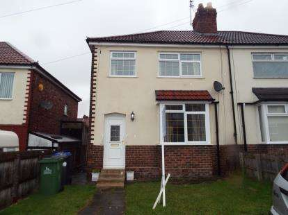 3 Bedrooms Terraced House for sale in Lancaster Avenue, Runcorn, Cheshire, WA7