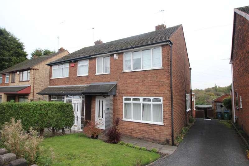 3 Bedrooms Semi Detached House for sale in Newbury Lane, Oldbury, West Midlands, B69